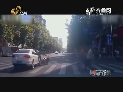 20170909《问安齐鲁》:路口刷脸纠违章 文明出行才安全