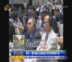 青岛:海水稻九月底收获 2018年将种植千亩