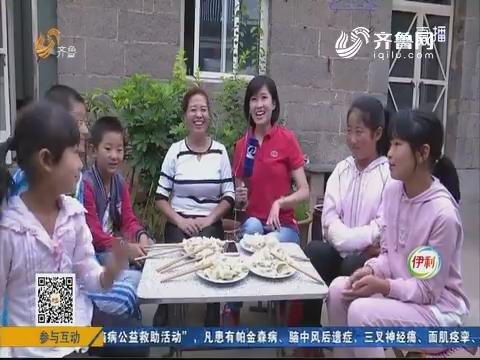 【拉呱约FAN】章丘:最美教师的节日饭