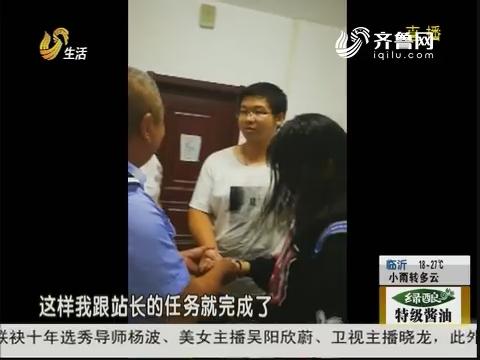 """淄博:奇怪!12岁女孩""""独闯""""哈尔滨"""