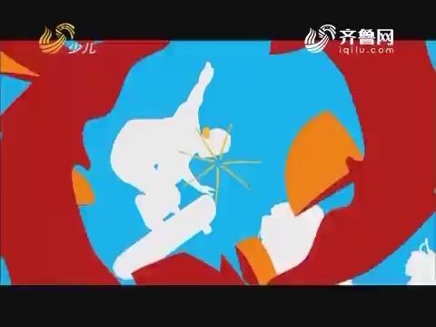 20170910《雏鹰少年》:定向越野——团体保留挑战赛