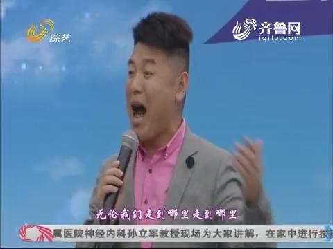 综艺大篷车:邹正华演唱《我们的祖国歌甜花香》
