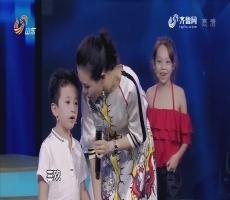 """超强音浪:萌娃来袭各展才艺 虎虎豪言挑战""""二十只老虎"""""""
