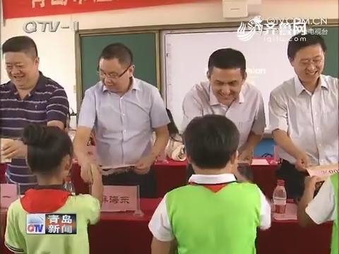 青岛市各界开展多种活动庆祝教师节