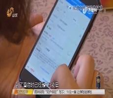 调查:关注在线腾博会体育投注维权难
