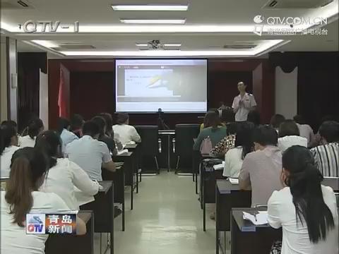 【简讯】2017年第二届德华论坛在青举行