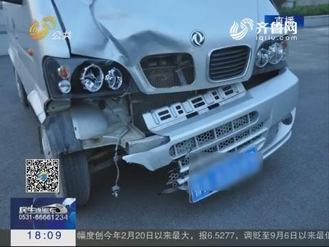 济南:一块碎片破获一起交通命案