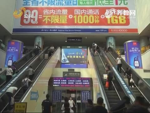 济南铁路中院:执行迎难而上 结案742件