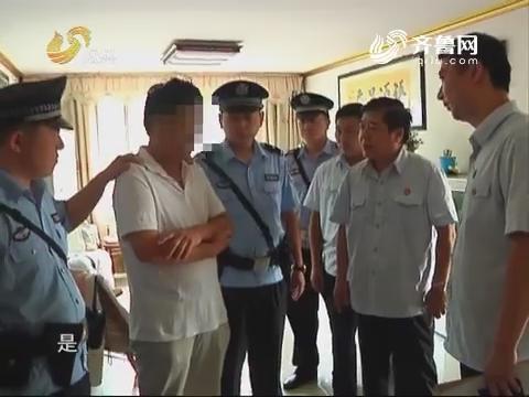 济宁市任城法院:第五次凌晨执行 四路围堵老赖