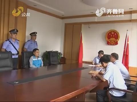"""济南:法院抓""""老赖""""发放执行款140多万元"""