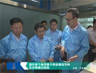 国内首个商用量子保密通信专网在济南通过验收