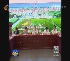 山东推广稻渔综合种养模式
