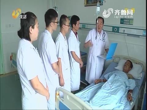 【小来走人大】亓庆良:山区百姓的健康卫士