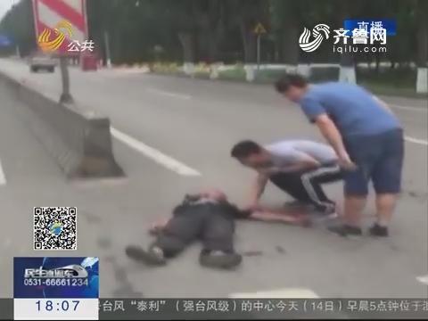 济宁:路遇车祸伸援手 救死扶伤显担当