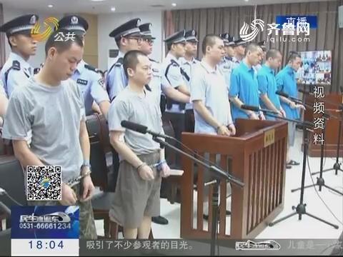 """""""徐玉玉案""""二审宣判:驳回上诉 维持原判"""