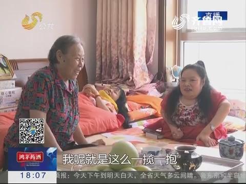 """潍坊:一位老妈妈 两个""""瓷娃娃"""""""
