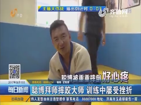 """【好戏在后头】刘爽挑战全新艺能 变身""""气球人"""""""