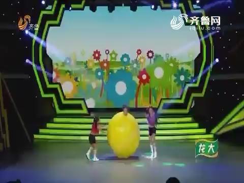 主播大作战:刘爽受伤坚持挑战 只为助力心愿人