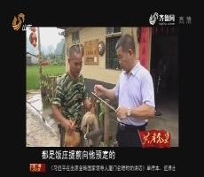"""【党建周报】广西河池:""""党建+""""催生脱贫攻坚活力"""