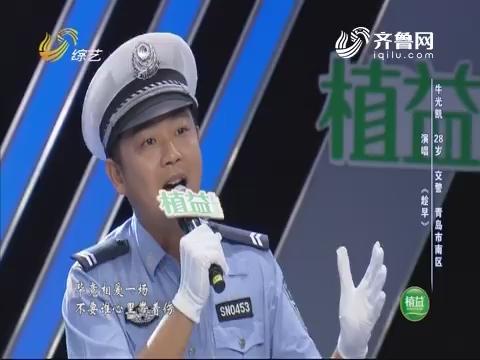 我是大明星:一线交警亲身讲述 城市守卫者的寒暑历程