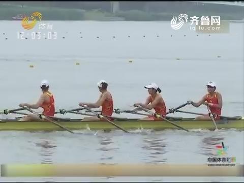 全运会金牌回眸:正赛首日连入六金