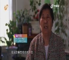 20170916完整版|山东军垦女兵