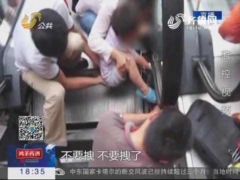 淄博:揪心!女童坐电梯 卡断右脚趾
