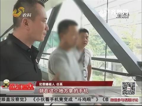 临沂:男子买20万彩票 欠债后黑手伸向医院