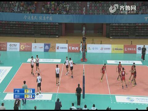 第十三届全运会21岁以下组:山东青年男排VS浙江