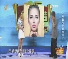 20170918《大医本草堂》:蛛丝马迹查隐患