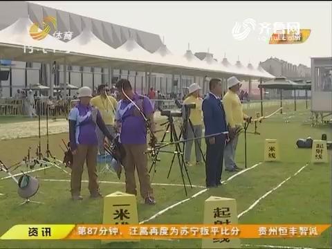 金牌回眸:山东90后组合射落混合团体决赛金牌 王大鹏和孟凡旭夺得