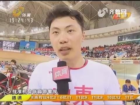 """金牌回眸:""""精神传承""""带来的金牌 毕文军夺取场地自行车凯林赛金牌"""