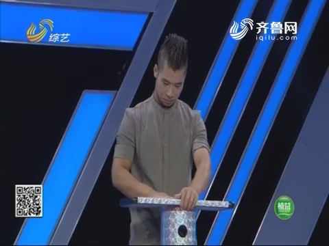 我是大明星:武文老师复赛现场接受选手邀请 挑战三层晃管