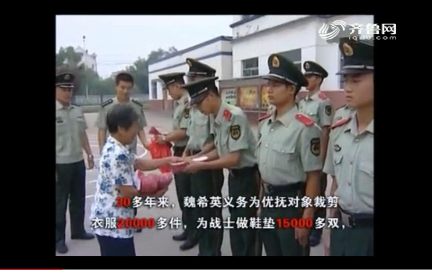 利津县汀罗镇第一中学-陈建刚《老党员的清廉拥军路》