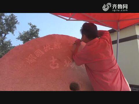 耕读传家 善德为本-杨庆鹤
