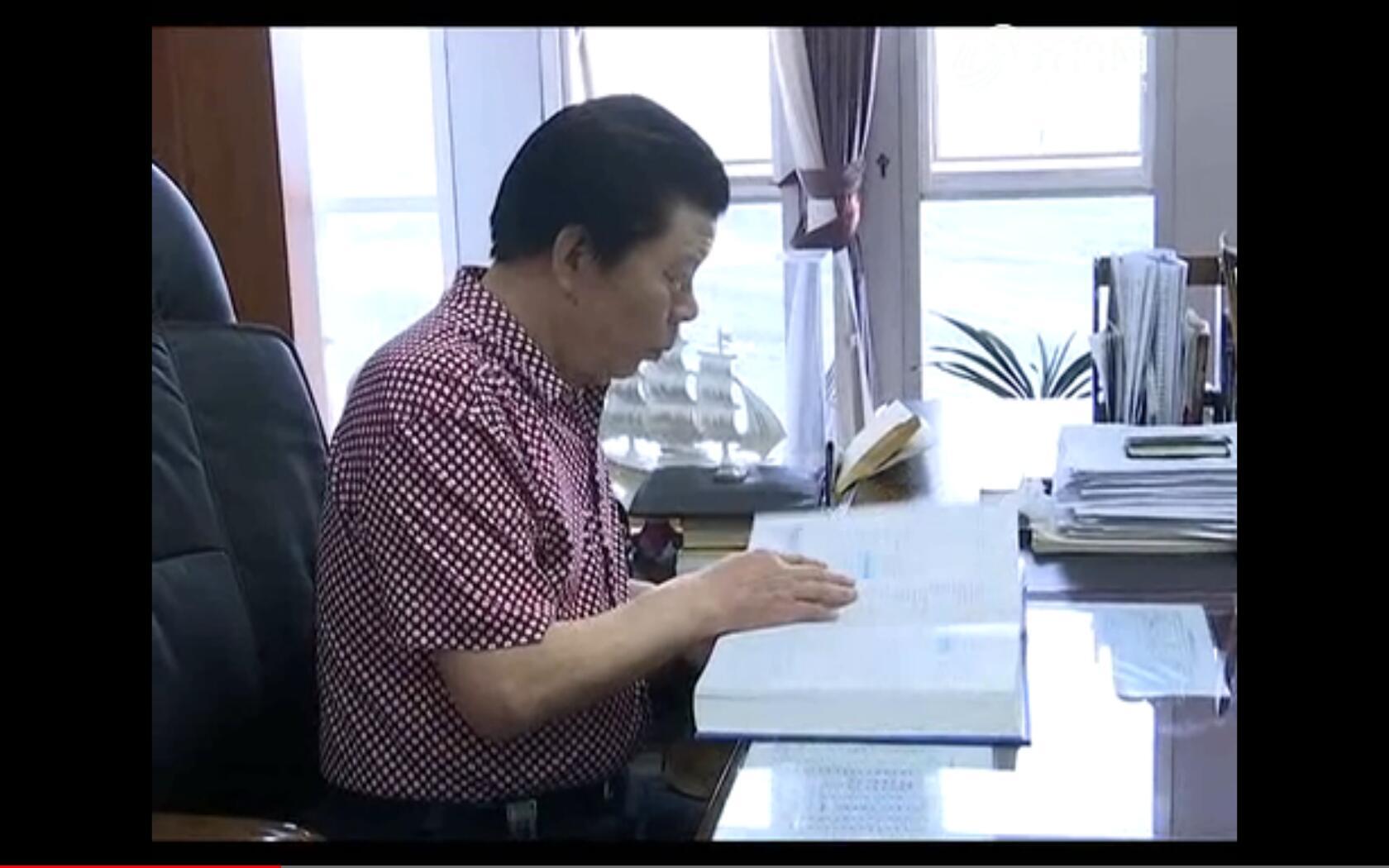 温洪福家庭视频