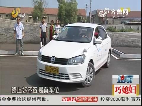 济南:变动大!驾考新规10月实施