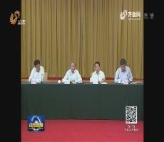 省委理论学习中心组进行集体学习研讨