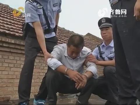 """禹城法院:发起""""飓风行动""""突击抓捕""""老赖"""""""