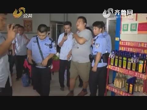"""庆云法院:集中强制执行""""老赖""""无处藏身"""