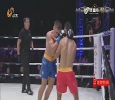 功夫王中王:泰拳世界冠军阿图尔对战峨眉峰高手单炼炼 胜负难分