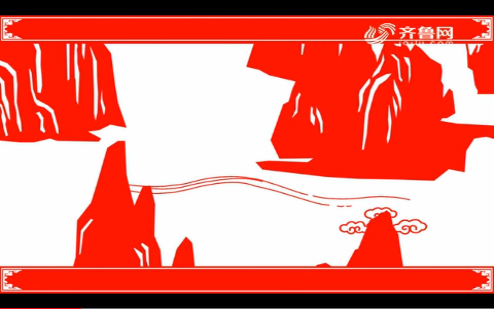 乳山:剪纸动画