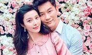 李晨求婚范冰冰视频曝光