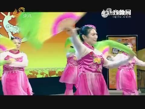 20170920《幸福舞起来》:广场舞规范化公益教学系列节目