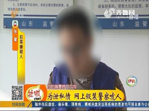 潍坊:网上发帖 悬赏千元找车主