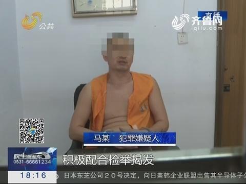 日照五莲:警方破获特大虚开增值税发票案