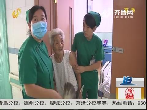 济南:好消息!伤者家属已找到