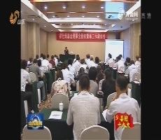【喜迎十九大】省属国企公司治理取得重要成果