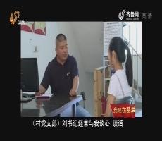 """【党建周报】浙江苍南:""""十招破十难""""激发""""红色动力"""""""