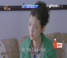 20170922《最炫国剧风》:霸气女人田佳慧